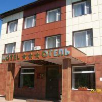 отель, Зубцов