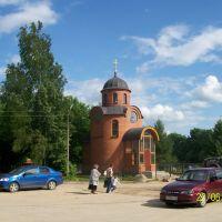 храм, Зубцов