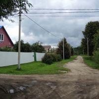 ул.Торфяная, Изоплит