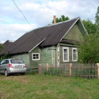 Home, sweet home., Калинин