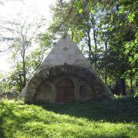 """местные жители называют постройку """"Шиш"""", Калинин"""