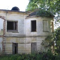 Разорённая усадьба - The ruined mansion, Калинин