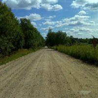 Дорога Арпачево-Никольское, Калинин