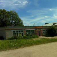 Магазин в Никольском, Калинин