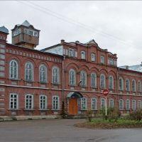 School N2 / Kalyazin, Russia, Калязин
