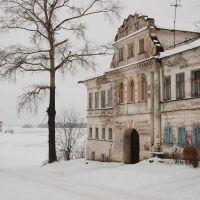 Конец улицы, Калязин
