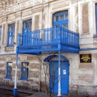 Калязинское Педагогическое Училище, Калязин
