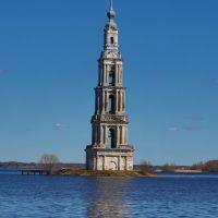 Калязин: Колокольня затопленного Никольского собора  Bell tower of the flooded St. Nicholas Cathedral, Калязин