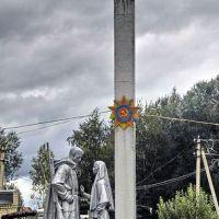 памятник героям ВОВ, Кесова Гора