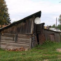 Сарай 21 века, Кесова Гора