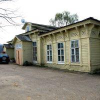 Станция Кесова гора Октябрьской ж. д., Кесова Гора