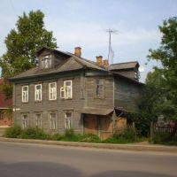Кимрские домики, Кимры