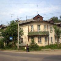 Дом в Кимрах, Кимры