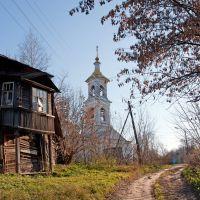 Kimry, Russia, Кимры