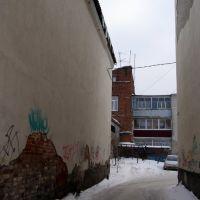 Улочка в Кимрах, Кимры
