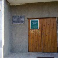 Краеведческий музей, Конаково