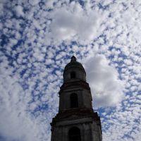 Звонница в облаках, Красный Холм