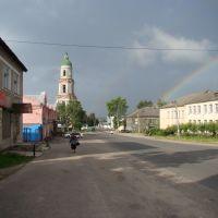 Красный Холм, ул. Пролетарская (до 1917г. ул. Миллионная), Красный Холм