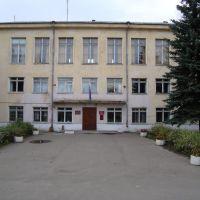Здание районной администрации, Красный Холм
