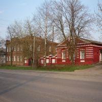 Город Красный Холм, ул. Калинина (до 1975г. ул. Красная, до 1917г. ул. Лапшинская), Красный Холм