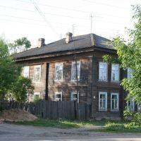 ул. Ленина, Красный Холм