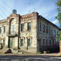 Купеческий дом, Красный Холм