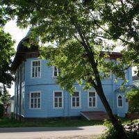 Краеведческий музей, Красный Холм