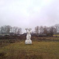 Памятники ушедшей эпохи 5, Красный Холм