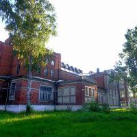 Районный Центр Досуга, Кувшиново