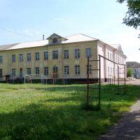Тверская область .г.Кувшиново .школа №2, Кувшиново