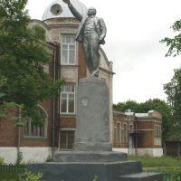 Кувшиново. Памятник Ленину, Кувшиново
