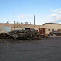 сельский автосервис (Кувшиново), Кувшиново