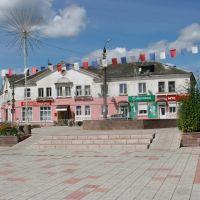 Площадь и магазин, Кувшиново