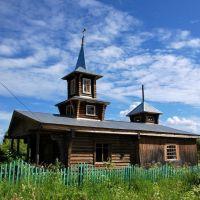 Лесное. Церковь Троицы Живоначальной, Лесное