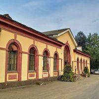 жд вокзал, Лихославль