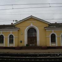 Вокзал, Лихославль