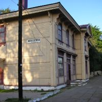 ЖД вокзал, Максатиха___ Railway station, Maksatikha, Максатиха
