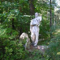 Скульптурная группа, парк, Максатиха, 2009, Максатиха