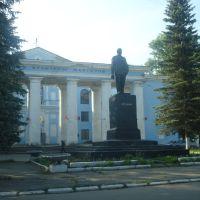 Дом культуры шахтеров, Нелидово