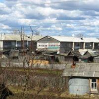 посёлок, Оленино