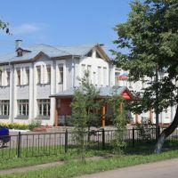 Новый Дом культуры. New House of Culture, Оленино
