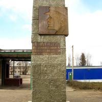 Ленин и оленинцы, Оленино