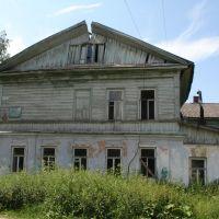 станция юных туристов, Осташков