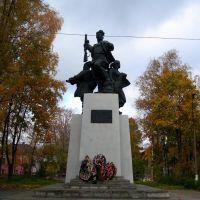 Partisan Statue in Ostashkov, Осташков