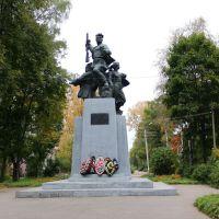 Памятник партизанам ВОВ, Осташков