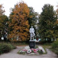 Памятник Константину Заслонову, Осташков