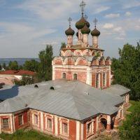 Осташковский музей, Осташков