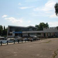 Речной вокзал Осашков, Осташков
