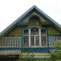 Декор -серп и молот, Осташков