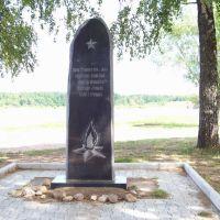 Памятник Лизе Чайкиной, Пено